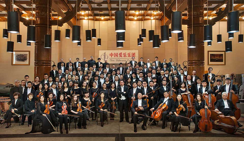 china-philharmonic-orchestra