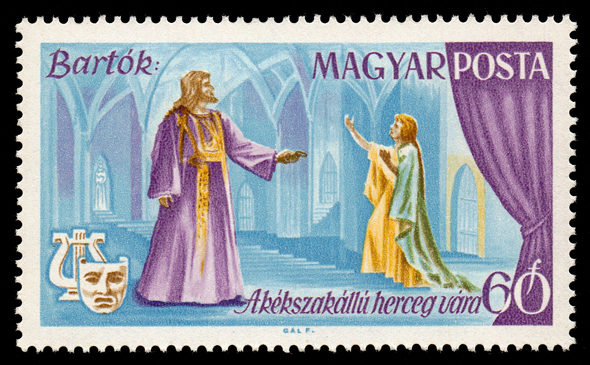 Hungarian commemorative stamp, 1967